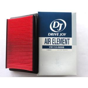 ファミリアバン 〈HR15DE〉 (BVY12 2007/01〜用) エアエレメント V9112N008|sunday-mechanic