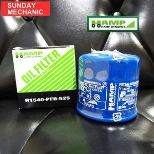 ホンダ ハンプ製オイルエレメント(小) H1540-PFB-525(単品)|sunday-mechanic