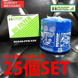 ホンダ ハンプ製オイルエレメント(小) H1540-PFB-525x25(1箱)|sunday-mechanic
