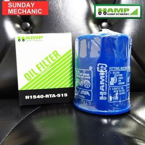 ホンダ ハンプ製オイルエレメント(大) H1540-RTA-515(単品)|sunday-mechanic