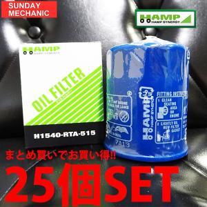 ホンダ ハンプ製オイルエレメント(大) H1540-RTA-515x25(1箱)|sunday-mechanic