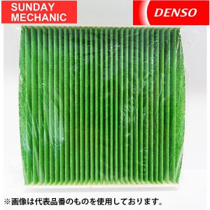 ラパン 〈K6A〉 [TURBO] (HE21S 2002/10〜2008/11用) DENSO製エアコンフィルター 014535-1120|sunday-mechanic