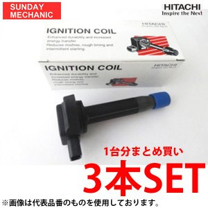 ラパン 〈K6A〉 [2WD] (HE21S 2002/01〜2003/09用) HITACHIイグニッションコイル U15S01-COIL 3本セット|sunday-mechanic