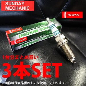 ルクラ 〈KF-VE〉 (L455F/L465F 2010/04〜2011/07用) DENSO イリジウムタフプラグ V91105650(VXUH20I) 3本セット|sunday-mechanic
