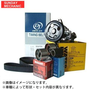 マックス〈EFDET/EFVE〉 (L950S/960S 2001/11〜2004/10用) タイベルセット|sunday-mechanic