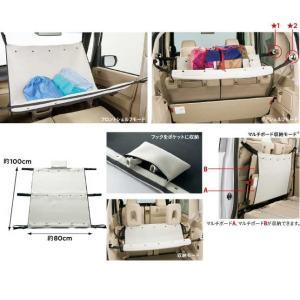 N-BOX+  (JF1/2 12/07〜用) インテリアソフトシェルフ 08Z08-TY7-002A|sunday-mechanic