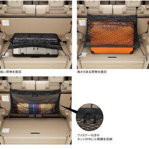 N-BOX+  (JF1/2 12/07〜用) カーゴネット 08L96-E3P-000|sunday-mechanic
