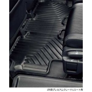 ODYSSEY  (RC1/2 13/11〜用) ラバーマットリア 08P19-T6A-000#|sunday-mechanic