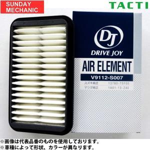 パジェロ 〈6G74〉 [MIVEC] (V55W 1997/08〜1997/12用) エアエレメント V9112M007|sunday-mechanic