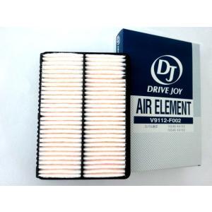 サンバーディアス 〈EN07〉 (TW1/TW2 2001/05〜2009/08用) エアエレメント V9112F002 sunday-mechanic
