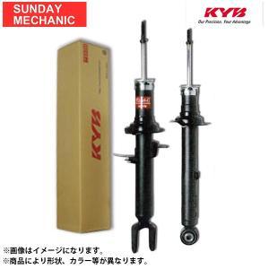 スクラムワゴン (DG64W 2005/08〜2008/04用) KYB製 F/ショックセット KSD5371L/R sunday-mechanic