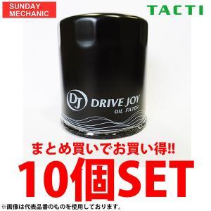 トヨタ タクティ製オイルエレメント1箱(10個入) V91110105x10|sunday-mechanic