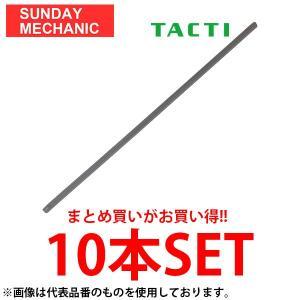 トヨタ タクティ製グラファイト(撥水)コートワイパーラバー10本セット V98NGD351 sunday-mechanic
