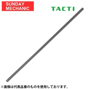 トヨタ タクティ製グラファイト(撥水)コートワイパーラバー1本 V98NGD431 sunday-mechanic