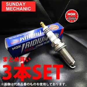 タント 〈EF-DET〉 [TURBO] (L350S/L360S 2003/11〜2005/06用) NGK イリジウムMAXプラグ BKR6EIX-P 3本セット|sunday-mechanic