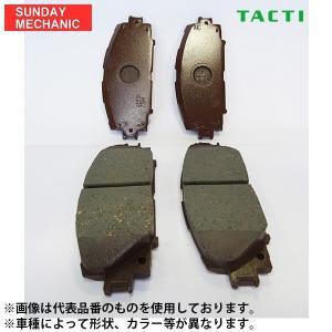 DJ TACTI フロントブレーキパッド プリウス H21.05〜 ZVW30 , ZVW35  用|sunday-mechanic