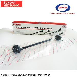 GMB スタビライザーリンク トヨタ MR2 H03〜 SW20 左右用 48820-17040