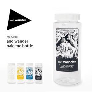 and wander アンドワンダー アンドワンダーナルゲンボトル クリアボトル 水筒 給水 補給食 デザイン AW-AA768アウトドア|OutdoorStyle サンデーマウンテン
