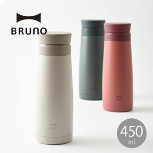 BRUNO ブルーノ セラミックコートボトル 水筒 ボトル タンブラー 保温 保冷