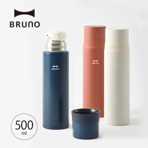 ブルーノ MONYOコップボトル500 BRUNO BHK237 水筒 マイボトル コップ付き 和風...