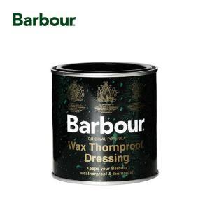 バブアー ソーンプルーフドレッシング BARBOUR Wax Thornproof Dressing...