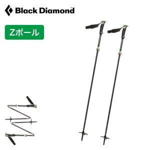 Black Diamond ブラックダイヤモンド コンパクター ポール スキーポール Zポール 軽量