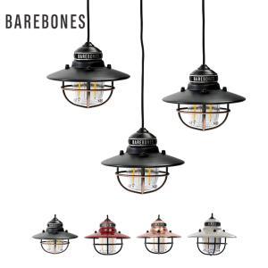 Barebones Living ベアボーンズリビング エジソンスリングライトLED