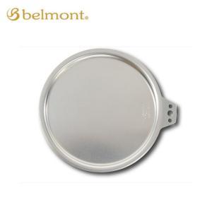 belmont ベルモント チタンシェラカップリッド(M)