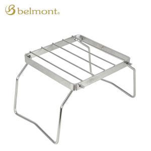 belmont ベルモント ミニ五徳