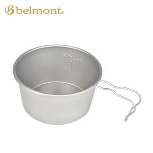 belmont ベルモント チタンシェラカップREST深型250(メモリ付)
