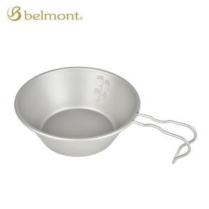 belmont ベルモント チタンシェラカップREST300(メモリ付)
