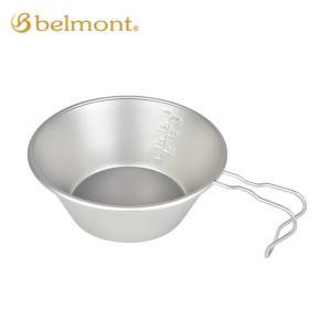 belmont ベルモント チタンシェラカップREST420(メモリ付)