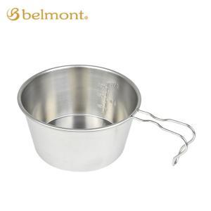 belmont ベルモント ステンシェラカップREST深型480(メモリ付)