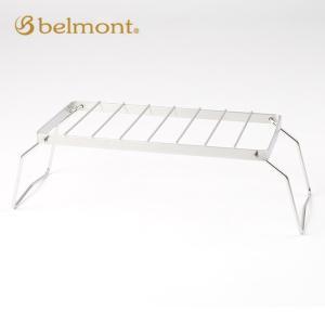 belmont ベルモント ワイド五徳ミドル