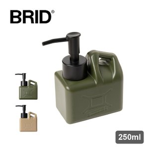 BRID ブリッド ハンドソープディスペンサー250ml ハンドソープ 詰め替え ディスペンサー