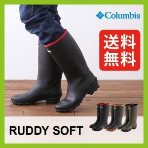 コロンビア ラディソフト | 正規品 | Columbia|...