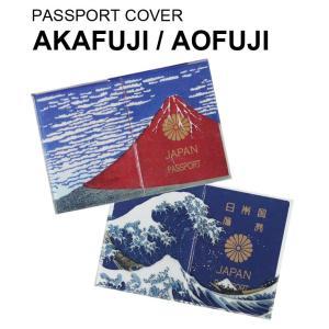DETAIL ディテイル aofuji アオフジ akafuji アカフジ パスポートケース