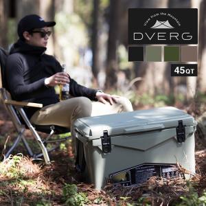 DVERG ドベルグ DVERG×ICELAND クーラーボックス 45QT 保冷力 大型 キャンプ...