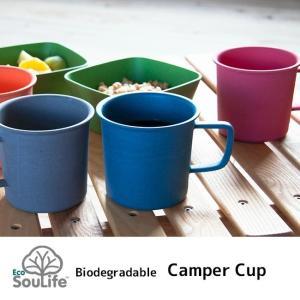 エコソウライフ キャンパーカップ マグカップ コップ 食器 天然素材 分解 エコロジー バンブー 食洗機対応 キャンプ アウトドア ピクニック|OutdoorStyle サンデーマウンテン