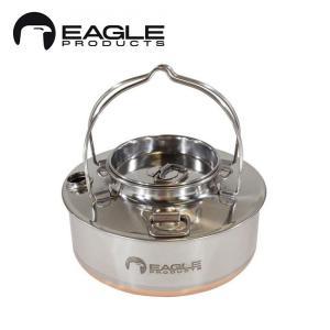 EAGLE PRODUCTS イーグルプロダクツ ウォーターケトル 0.7L フェス イベント 音楽 野外