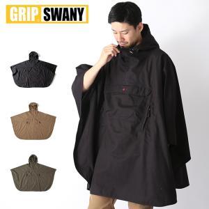 GRIP SWANY グリップスワニー ファイヤ...の商品画像