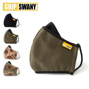 GRIP SWANY グリップスワニー GSキャンプマスク  洗える 布マスク 鼻アテ付き おしゃれ 感染予防 アウトドア OutdoorStyle サンデーマウンテン