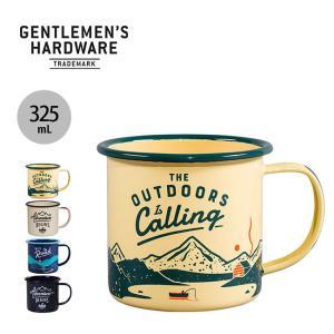 Gentlemen's Hardware ジェントルマンハードウェア エナメルマグ マグカップ コップ 軽量スチール キャンプ アウトドア|OutdoorStyle サンデーマウンテン