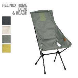 Helinox ヘリノックス HOME サンセットチェア