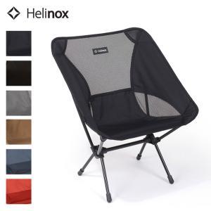 Helinox ヘリノックス チェアワン チェア イス 折りたたみ コンパクト キャンプ アウトドア