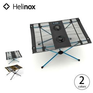 Helinox ヘリノックス テーブルワン 軽量 コンパクト 折りたたみテーブル 机 キャンプ アウトドア|OutdoorStyle サンデーマウンテン