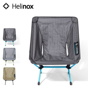 Helinox ヘリノックス チェアゼロ チェア