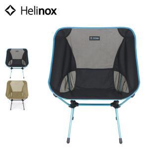 Helinox ヘリノックス チェアワン L チェア イス 折りたたみ キャンプ アウトドア
