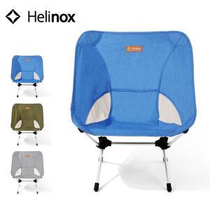 Helinox ヘリノックス チェアワン バイタルコレクション