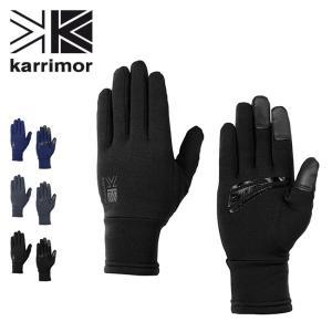 karrimor カリマー PSPグローブ2 手袋 インナーグローブ スマホ対応 メンズ レディース